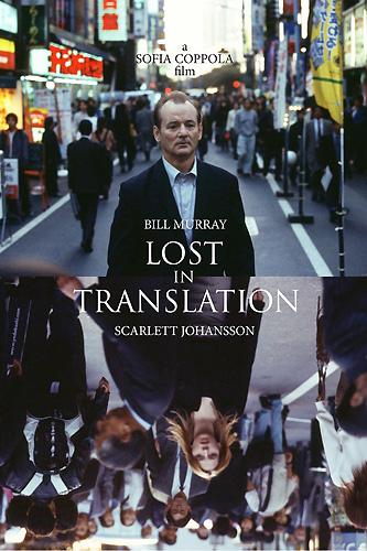 lost-in-translation-0
